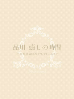 桜井 みゆ