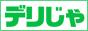 【デリヘルじゃぱん】五反田版オフィシャルサイト